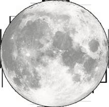 луна белая