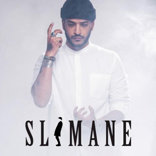 Slimane - A bout de rêves (2016)