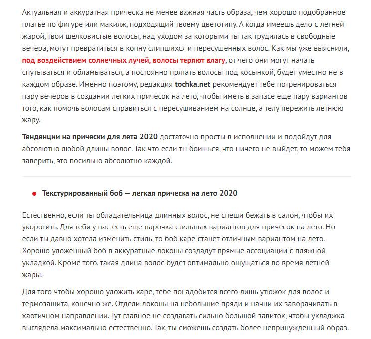 https://s02.yapfiles.ru/files/2404804/4.jpg
