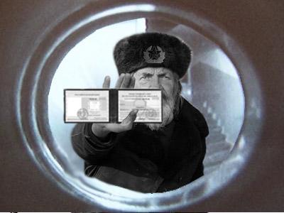 Фотографии спецназа через дверной глазок
