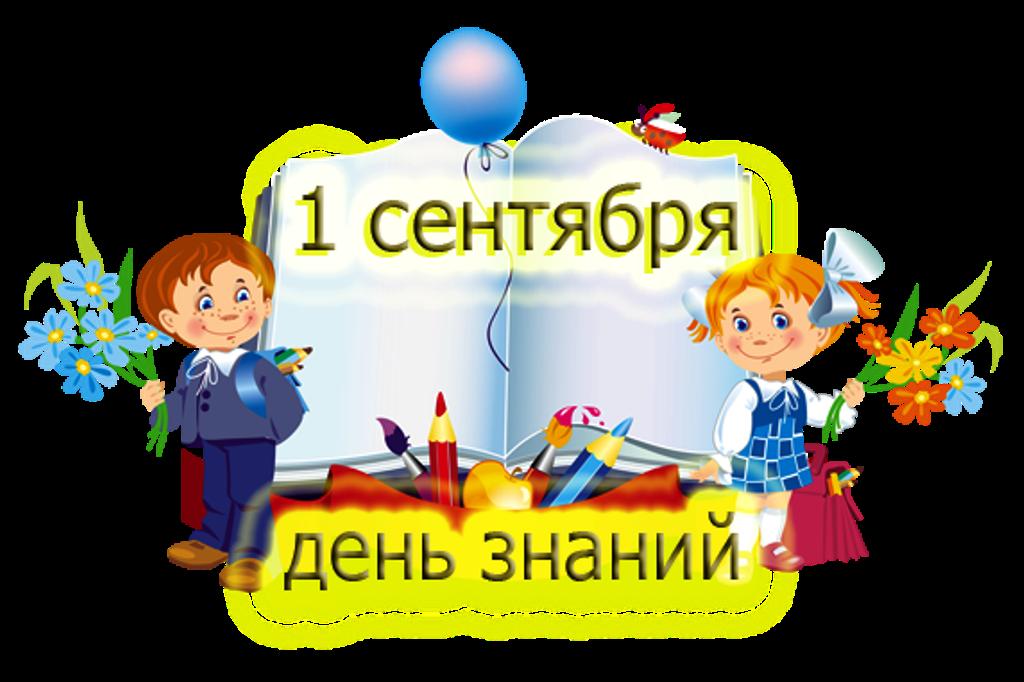 http://s02.yapfiles.ru/files/685704/0_88932_df58da9d_XL.png