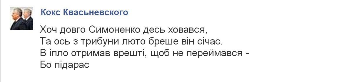 кокс1