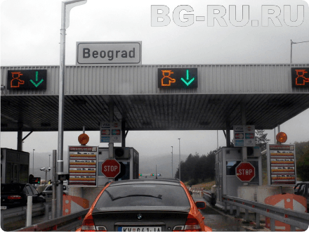 В Болгарию через Беларусь