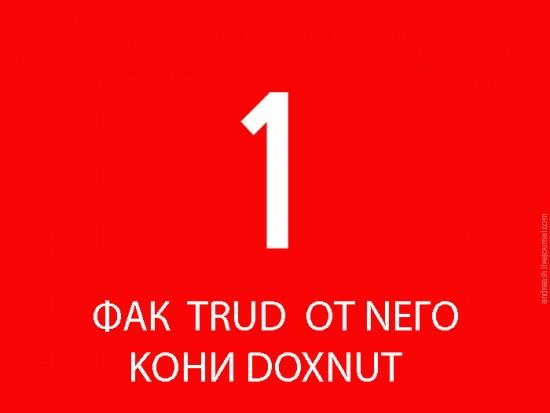 Первомай4